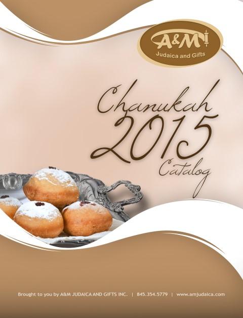 A&M Judaica Chanuka catalog