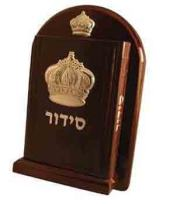LEATHER & SILVER SIDDUR <br>ON WOOD STAND 8761.
