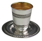 Sterling Silver <br>Kiddush Cup Set ssb02.