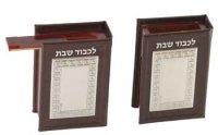 LEATHER & SILVER MATCH BOX & TZEDAKA BOX
