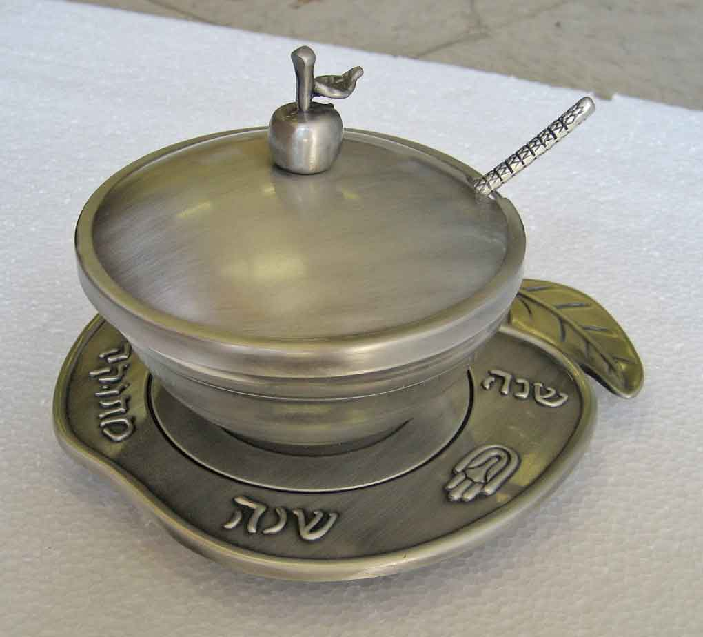 Pewter Honey Dish 40051P.