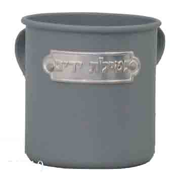ALUMINUM WASH CUP 51210.