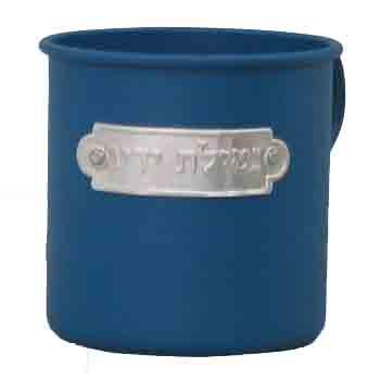 ALUMINUM WASH CUP 51211.