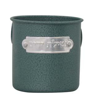 ALUMINUM WASH CUP 51212.