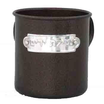 ALUMINUM WASH CUP 51213.