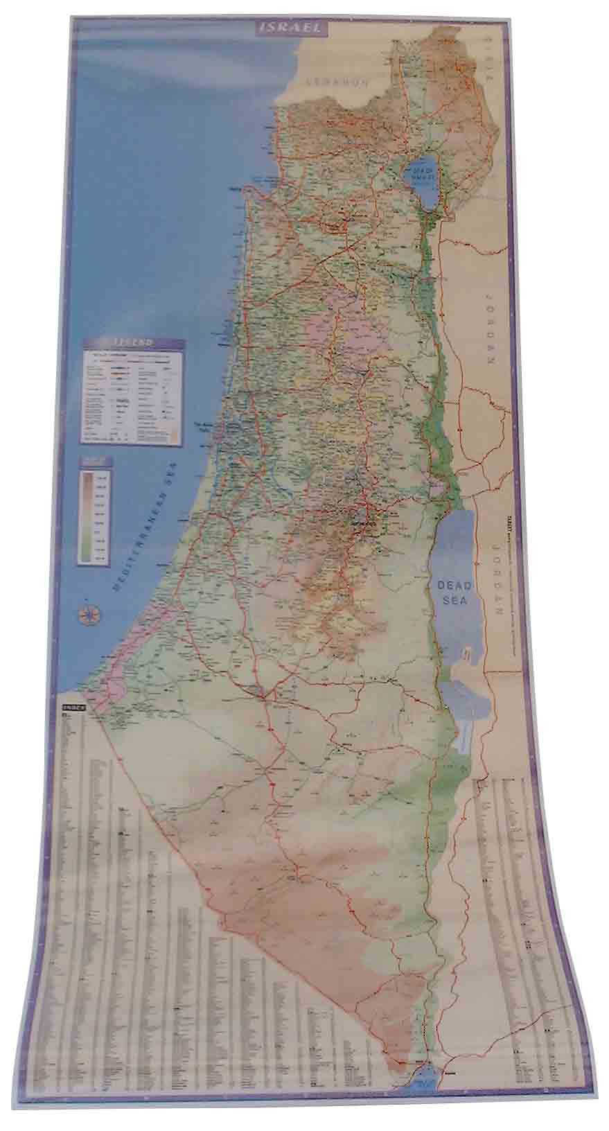 39x12 in English<br>Israeli Map 7387.