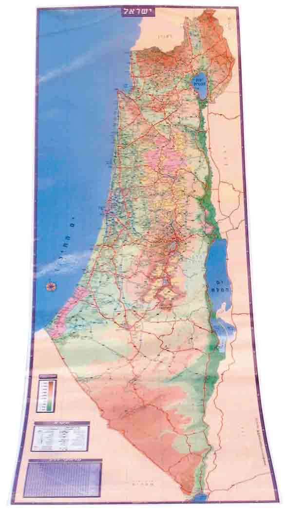 39x12 in Hebrew<br>Israeli Map 7388.