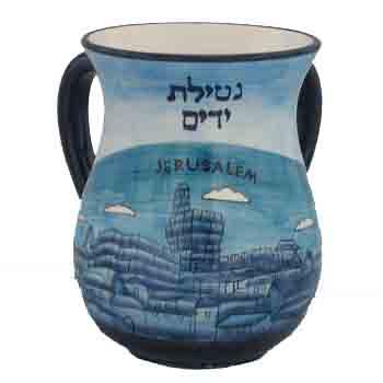 JERUSALEM WASHCUP <br>(15 cm)80132.