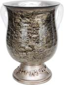 SILVER VIEW WASHCUP <br> 85216.