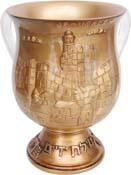JERUSALEM WASHCUP <br> 85217.