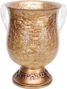 GOLD VIEW WASHCUP <br> 85620.