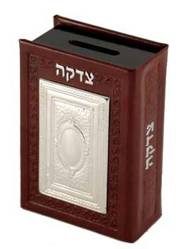 TZEDAKA BOX - LEATHER & STERLING SILVER 8710.