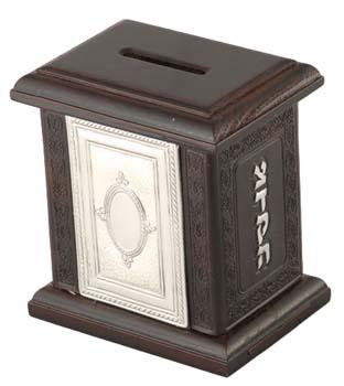 WOOD & SILVER TZEDAKA BOXES