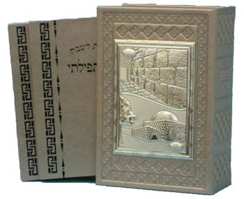 LEATHER & SILVER BOX WITH 6 ZEMIROS (21x13 CM) 8775-2.