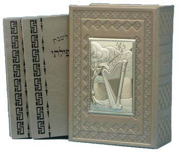 LEATHER & SILVER BOX WITH 6 ZEMIROS (21x13 CM) 8775-3.