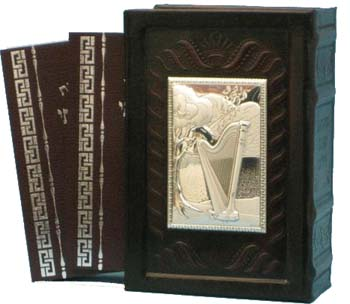 LEATHER & SILVER BOX WITH 6 ZEMIROS (21x13 CM) 8775-4.