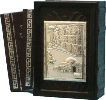 LEATHER & SILVER BOX WITH 6 ZEMIROS (21x13 CM) 8775-5.