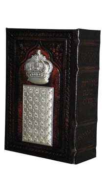 LEATHER & SILVER BOX WITH 6 ZEMIROS 8776.