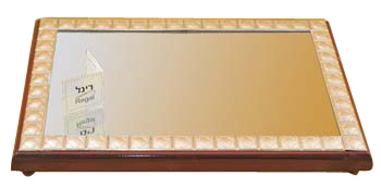 Wood & Silver Mirror Tray 12 in x 9.5 in 993.