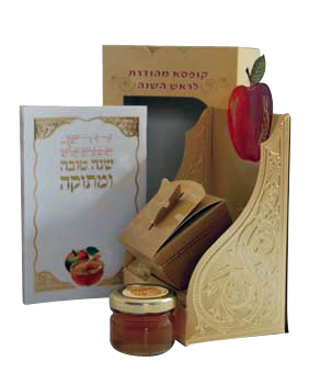 Seder Leil Rosh Hashana with Jar of Honey in Decorative Box H299.