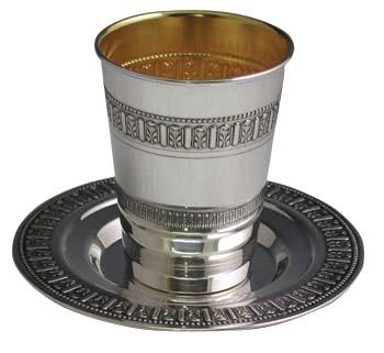 Sterling Silver <br>Kiddush Cup Set ssb01.