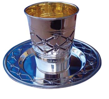 Sterling Silver <br>Kids Kiddush Cup Set ssbm01.